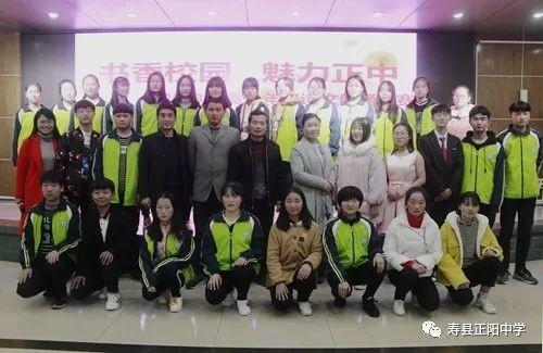 寿县 正阳中学举办诗文朗诵比赛