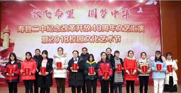 """寿县 二中举办""""书香校园""""读书创作交流大赛"""