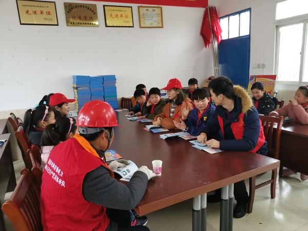 寿县 供电公司团委开展3·5雷锋日送安全进校园志愿者活动