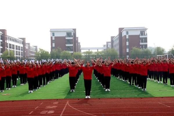 寿县二中 举行2019春学期广播体操比赛