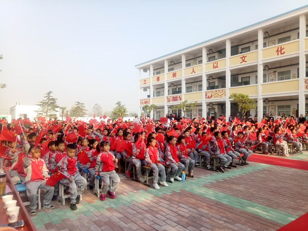 寿县 众兴学区举办庆祝建国70周年暨2019年校园文化艺术节