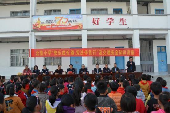 """窑口镇北集小学 举行""""宪法及交通安全知识""""讲座"""