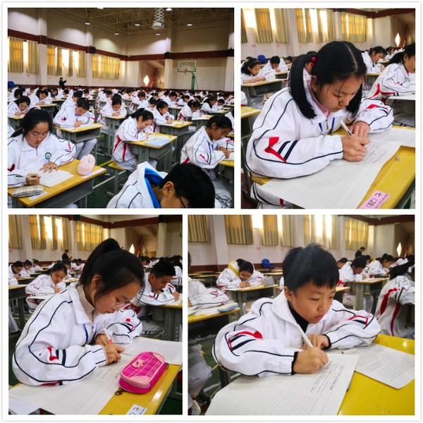 """寿春中学团委 举行第十五届""""升华杯""""英文书写比赛"""