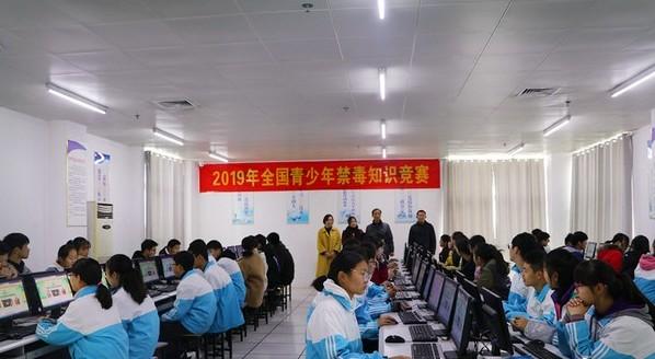 寿县一中 开展2019年禁毒知识竞赛活动