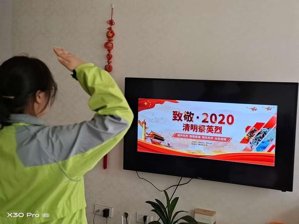 """寿春中学 开展""""致敬 2020清明祭英烈""""网上祭扫活动"""