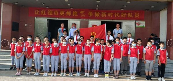 寿县花园小学 举行庆六一暨新队员入队宣誓大会
