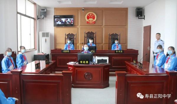 寿县正阳中学 举行法治教育活动